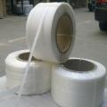 Опаковъчни ленти