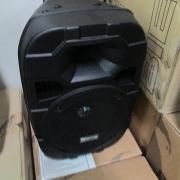 Тонколони B250II POWER /B2000B/