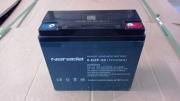 Гелова батерия BAT 12V/20AH  за ел. скутери, триколки, АТВ