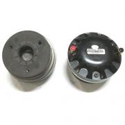Магнит Biema BMH-4402 FOR 71W/8OM
