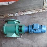 Electric valve bran