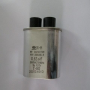 Кондензатор HV 0.63M/2000V