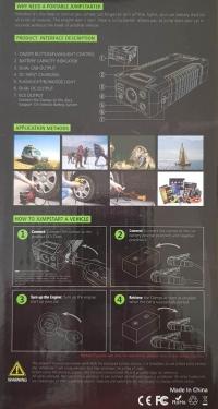 POWER BANK CAR JUMP STARTER – БУСТЕР СТАРТЕР ЗА АВТОМОБИЛ 20 000mAh