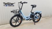 Електрически скутер- велосипед E-BIKE PL-011 350W НОВ МОДЕЛ