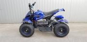 Eлектрическо ATV 1200W