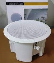 Бял таванен говорител 6.5``  SPEAKER YJ DS-665 60W 100V