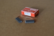 Карбонови четки BRUSH CARBON 32-00-01 NEW 4.9x13.5x34 INDESIT SILTAL