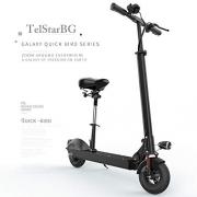 Сгъваем електрически скутер  с 10.4AH литиева батерия