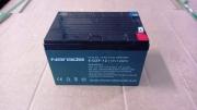 Батерия тягова гелова 12V/12AH 10HR подсилена