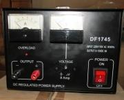 Стабилизатор DF1745