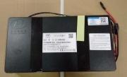 Батерия BAT 60V/12AH LI/PO FOR BIG HARLEY