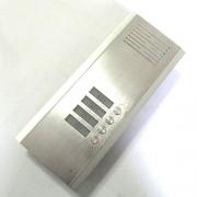 Аудиодомофон RL-4A