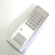 Аудиодомофон RL986